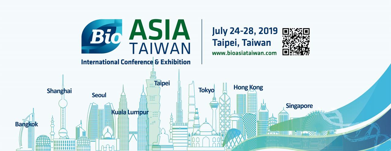 Come and listen to our talk at BIO Asia-Taiwan Conference and Exhibition
