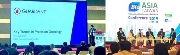 Sharing key trends in Precision Oncology at BIO Asia-Taiwan Conference and Exhibition
