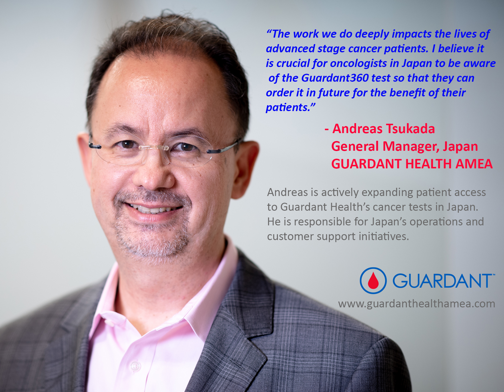 Join our team at guardanthealthamea.com