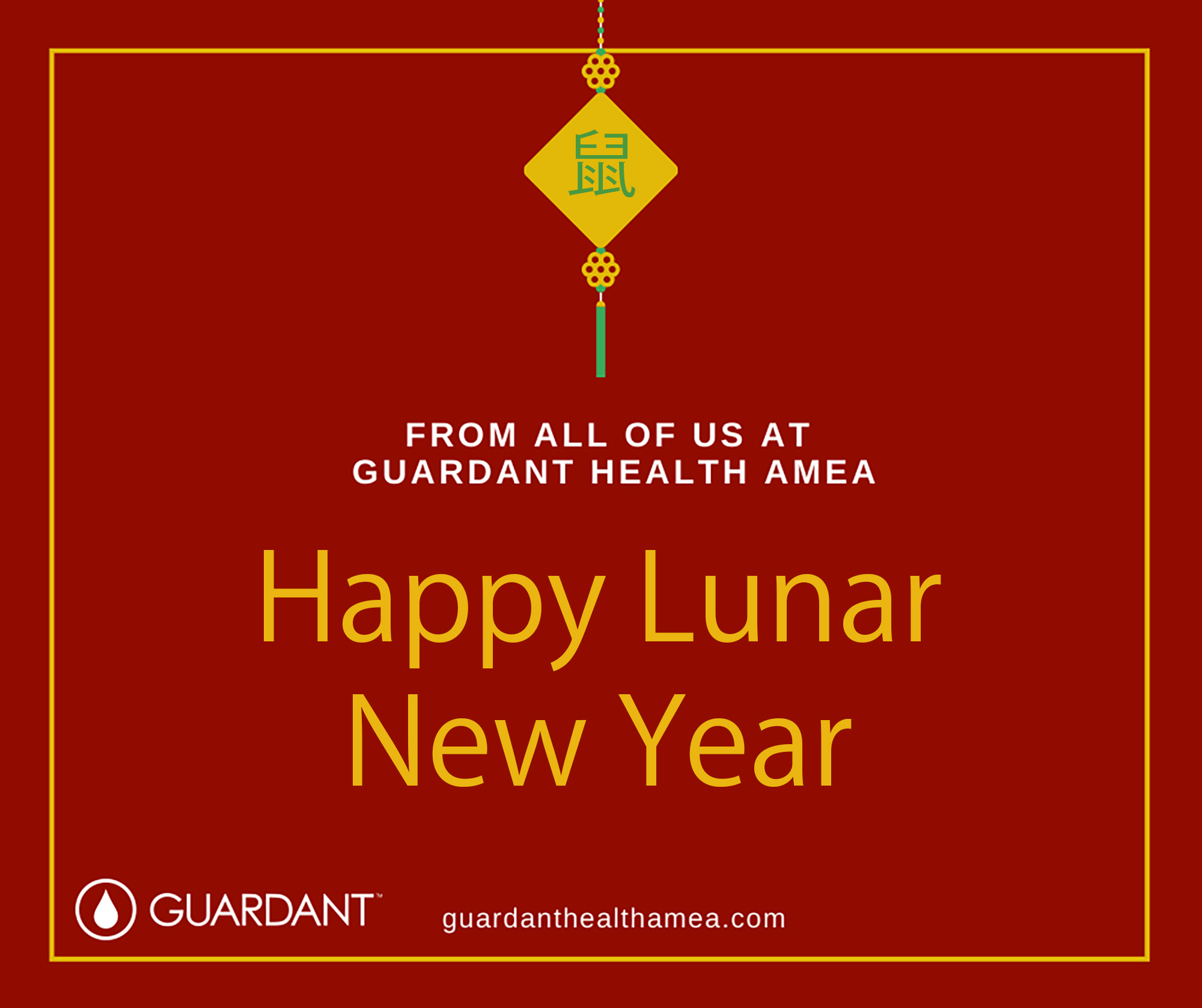 Happy Lunar New Year from all of us at guardanthealthamea.com