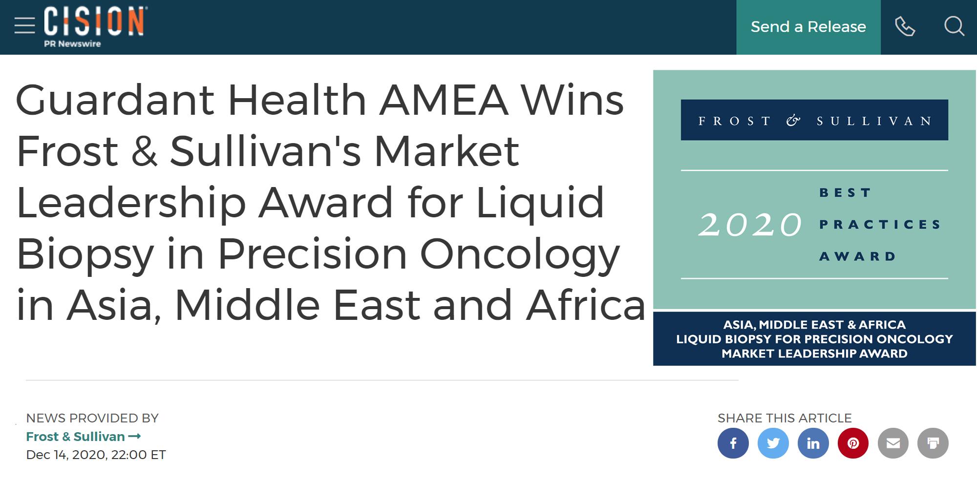 Guardant Health AMEA Wins Frost & Sullivan's Market Leadership Award